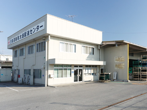Ohta Distribution Center